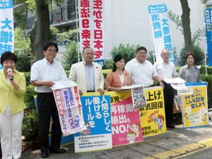 消費税の増税STOP!