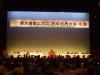 2008年原水爆禁止世界大会-広島に参加して