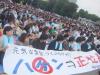 全国青年大集会に4600人「若者にまともに生活できる仕事を!」