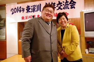 東深川日本共産党後援会「新年交流会」を行いまし!