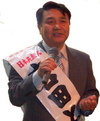 10・10日本共産党演説会においでください!