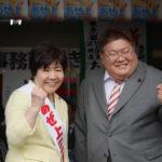 あぜ上三和子事務所開きご参加ありがとうございました!