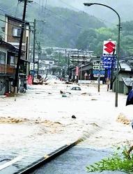 「西日本 集中豪雨災害」救援募金にご協力ください