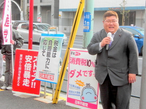 STOP!増税、守ろう平和!街頭宣伝を行いました。