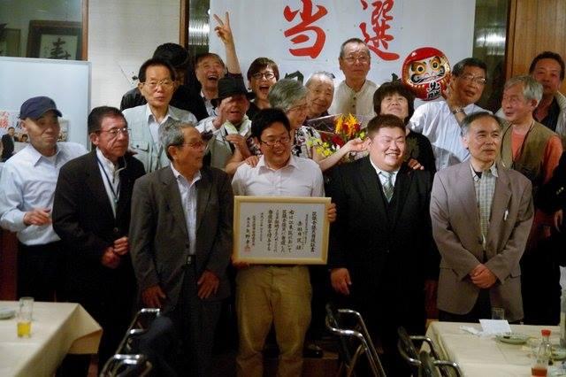 江東区議会議員選挙当選しました