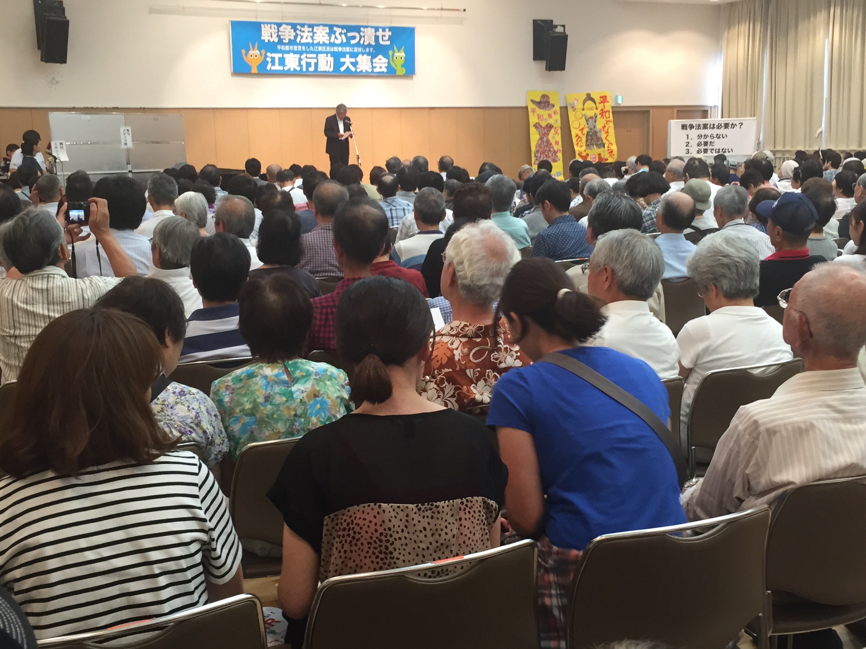 戦争法案ぶっ潰せ!江東行動 大集会