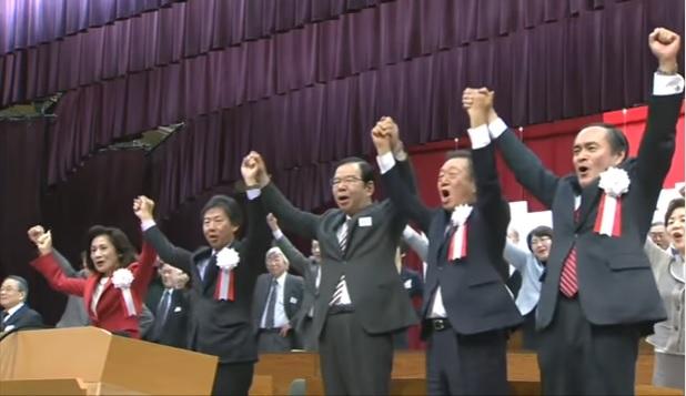 市民と野党の共闘を進める党大会が始まりました